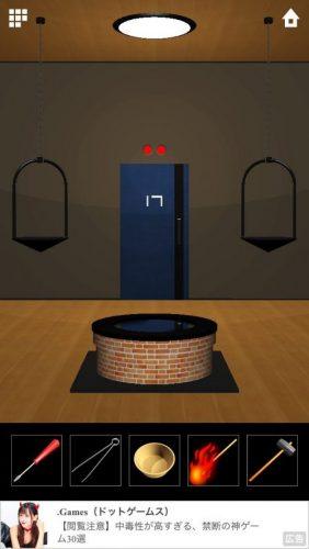 DOOORS 5 (ドアーズ5) 攻略 ステージ17