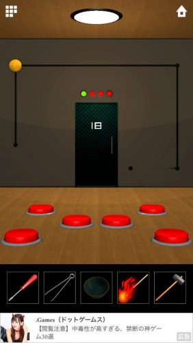 DOOORS 5 (ドアーズ5) 攻略 ステージ18