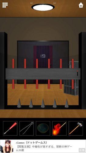 DOOORS 5 (ドアーズ5) 攻略 ステージ19
