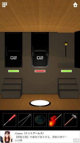DOOORS 5 (ドアーズ5) 攻略 ステージ20