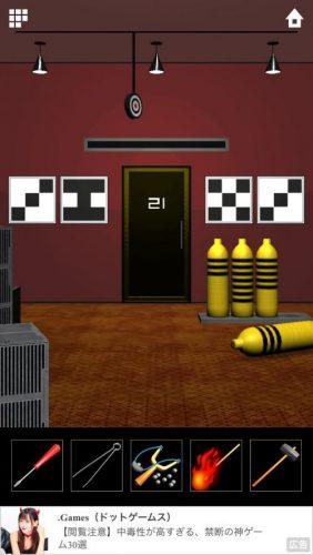 DOOORS 5 (ドアーズ5) 攻略 ステージ21