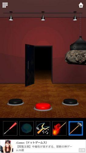 DOOORS 5 (ドアーズ5) 攻略 ステージ24