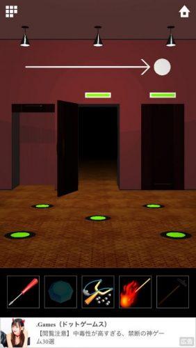 DOOORS 5 (ドアーズ5) 攻略 ステージ27