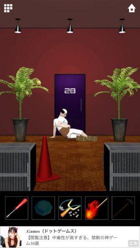 DOOORS 5 (ドアーズ5) 攻略 ステージ28