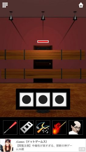 DOOORS 5 (ドアーズ5) 攻略 ステージ29
