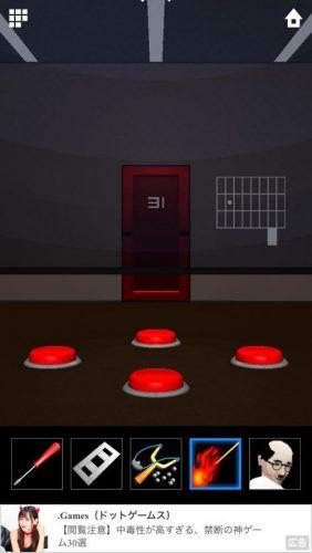 DOOORS 5 (ドアーズ5) 攻略 ステージ31