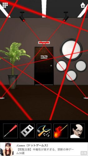 DOOORS 5 (ドアーズ5) 攻略 ステージ32