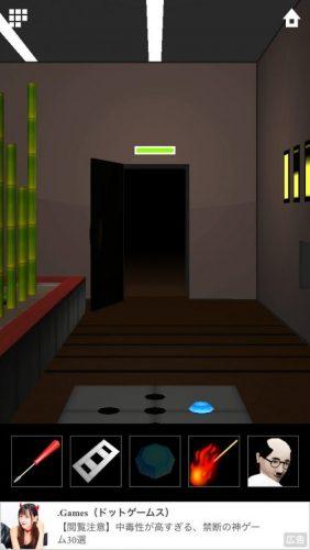 DOOORS 5 (ドアーズ5) 攻略 ステージ33