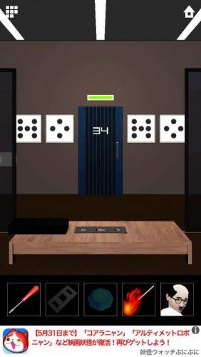 DOOORS 5 (ドアーズ5) 攻略 ステージ34