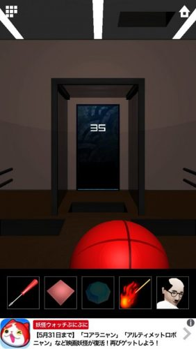 DOOORS 5 (ドアーズ5) 攻略 ステージ35
