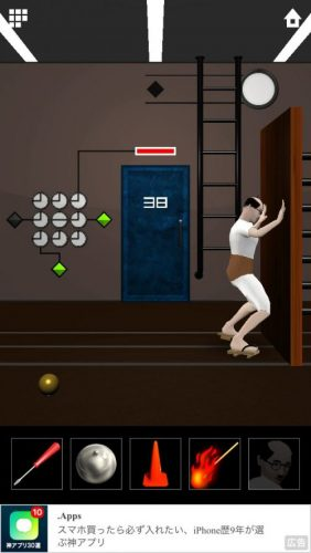 DOOORS 5 (ドアーズ5) 攻略 ステージ38