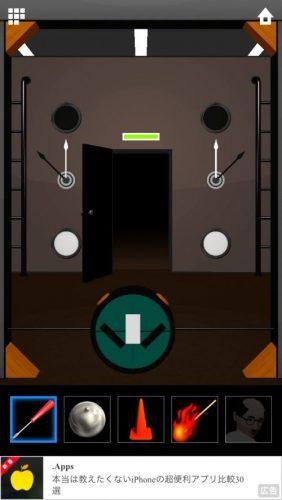 DOOORS 5 (ドアーズ5) 攻略 ステージ39