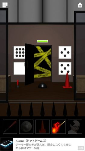 DOOORS 5 (ドアーズ5) 攻略 ステージ40