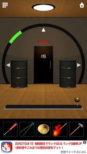 DOOORS 5 (ドアーズ5) 攻略 ステージ15