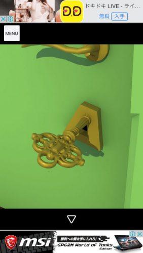 Tea Party (ティーパーティー) 攻略 その1(コイン入手~扉に鍵を使用するまで)