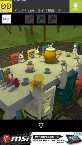 Tea Party (ティーパーティー) 攻略 その4(看板の謎~ニンジン入手まで)