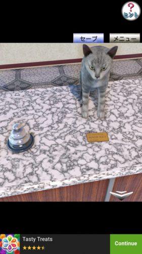 Hotel The Cat スイートルームから脱出 攻略 その1(ルームキー入手~ドアにナイフ使用まで)