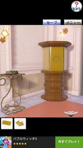 Hotel The Cat スイートルームから脱出 攻略 その4(蛇口にホースを繋ぐ~レバーの装置の謎まで)