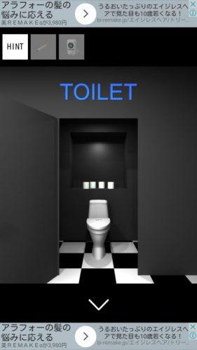 閉店後のライブハウスからの脱出 攻略 その1(張り紙確認~トイレのドアの謎)