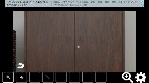 EXITs2 攻略 Room1 その1(スイッチのツマミ入手~紙入手まで)