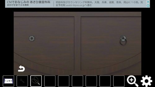 EXITs2 攻略 Room2 その1(鍵入手~紐を付けるまで)