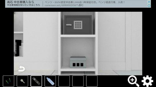 EXITs2 攻略 Room3 その1(リモコン入手~金庫の謎まで)