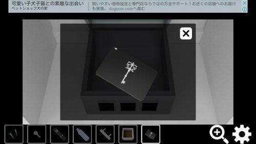 EXITs2 攻略 Room3 その2(ハンドルを取り付ける~クリア)