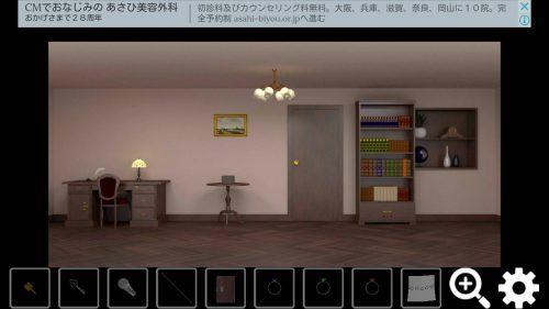 EXITs2 攻略 Room4 その2(緑の指輪入手~クリア)
