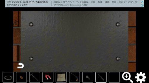 EXITs2 攻略 Room5 その2(木箱確認~クリア)