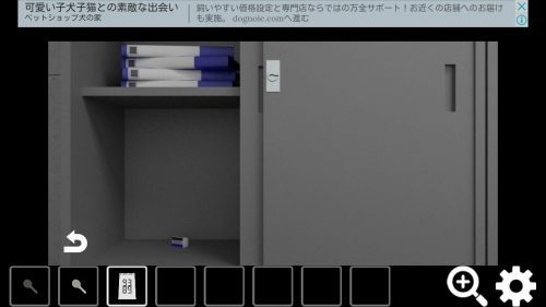 EXITs2 攻略 Room6 その1(鍵入手~ロッカーに数字入力まで)