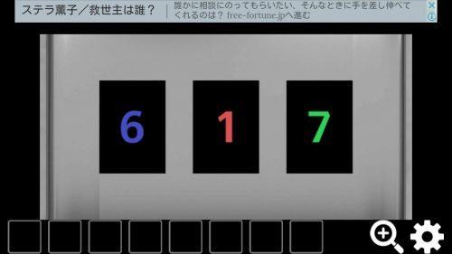 EXITs2 攻略 Room6 その2(コーヒーカップ入手~クリア)