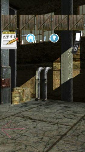 工場からの脱出 誘拐犯からの挑戦状 攻略 Stage4