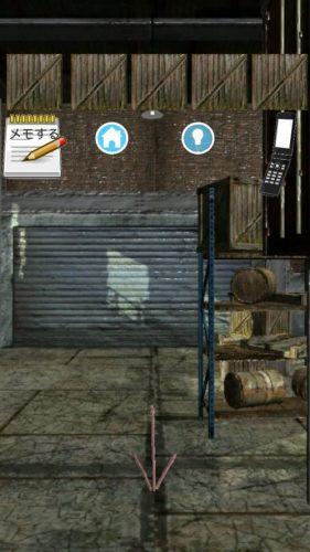 工場からの脱出 誘拐犯からの挑戦状 攻略 Stage5