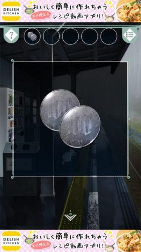 雨宿りからの脱出 ステージ5 攻略