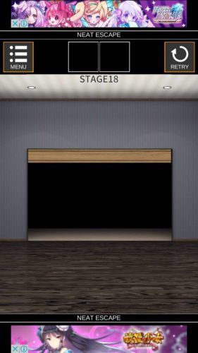 Stage 攻略 STAGE18