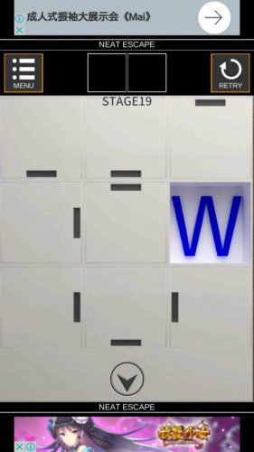Stage 攻略 STAGE19