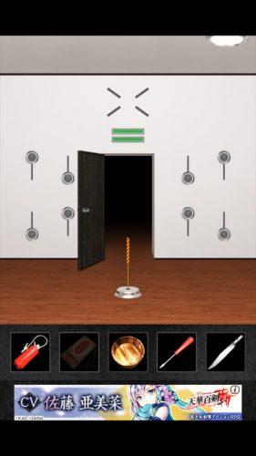 DOOORS2 攻略 ステージ45