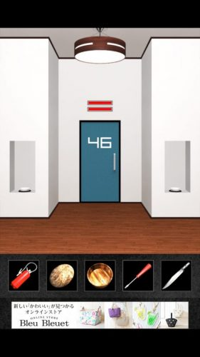 DOOORS2 攻略 ステージ46