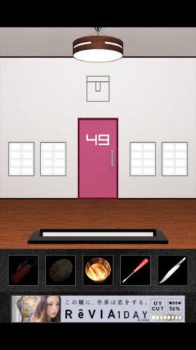 DOOORS2 攻略 ステージ49