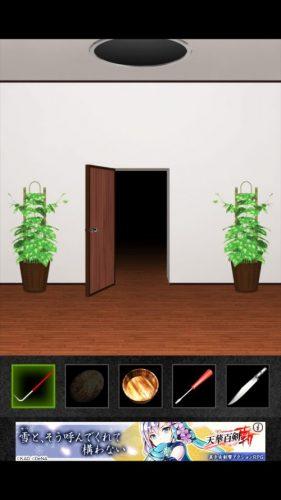 DOOORS2 攻略 ステージ50