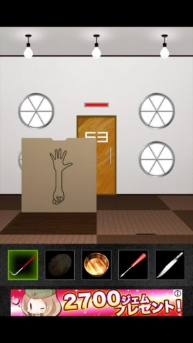 DOOORS2 攻略 ステージ53