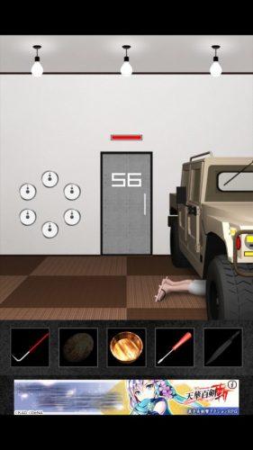 DOOORS2 攻略 ステージ56