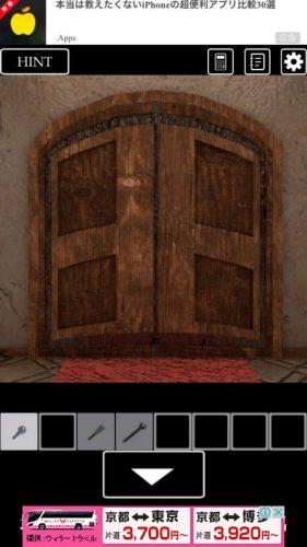 地下通路のある屋敷からの脱出 攻略 その8(ブロック下の暗号の謎~脱出)