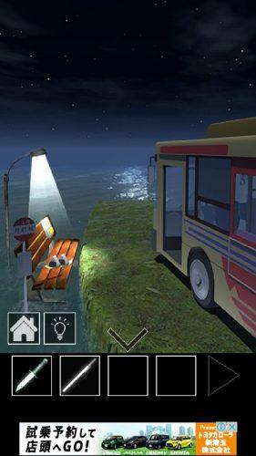 バス停のある道 攻略 その4(キノコの謎~蛙の謎まで)