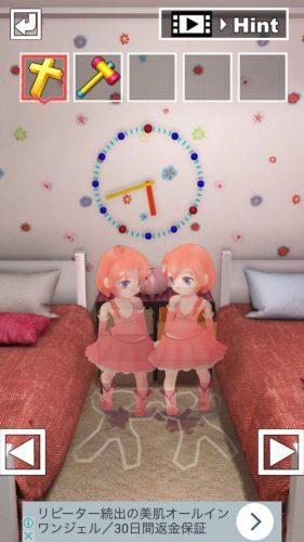 Little Girls Roomからの脱出 攻略 その4(時計の謎~脱出)