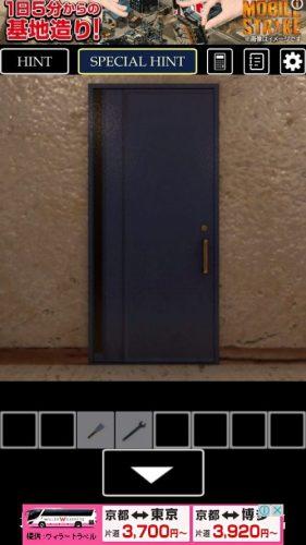 地下通路のある屋敷からの脱出 攻略 その7(3階の鍵入手~影の数字の謎まで)