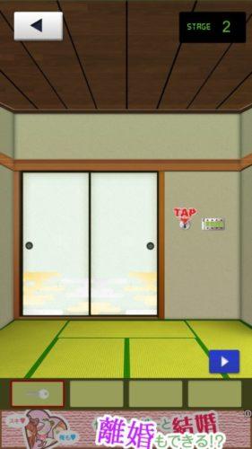 THE 和室 攻略 ステージ02