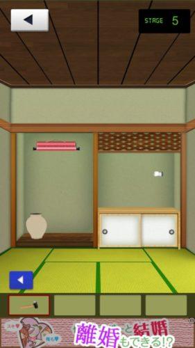 THE 和室 攻略 ステージ05