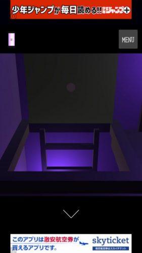 月の研究所 月が照らす不思議な研究所からの脱出 攻略 その4(メモの謎~脱出)