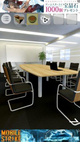 Company 誰もが憧れるオフィスからの脱出 攻略 STAGE02 その2